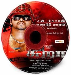 SURA TAMIL MOVIE MP3 AUDIO SONGS FREE DOWNLOAD