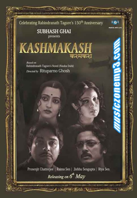 music, Shreya Ghoshal, Hariharan, Kashmakash Hindi movie songs, Kashmakash movie photos, Kashmakash movie songs lyrics, Kashmakash movie audio release, Kashmakash movie download